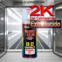 Kit bomboletta spray ALFA ROMEO codice colore 669A GRIGIO TECHNO Metallizzato o perlato 2008 2011